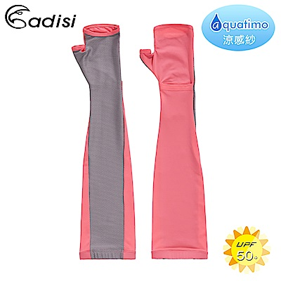 ADISI Aquatimo 吸濕涼爽抗UV袖套-開錶洞款AS19011 / 蜜桃紅