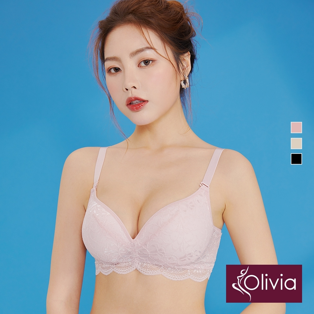 Olivia 無鋼圈100% 6A天然蠶絲輕柔內衣-粉色