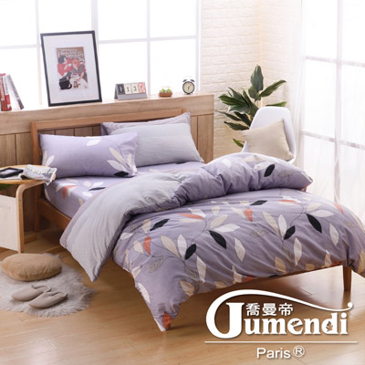 喬曼帝Jumendi 台灣製活性柔絲絨雙人四件式被套床包組-淡紫葉情