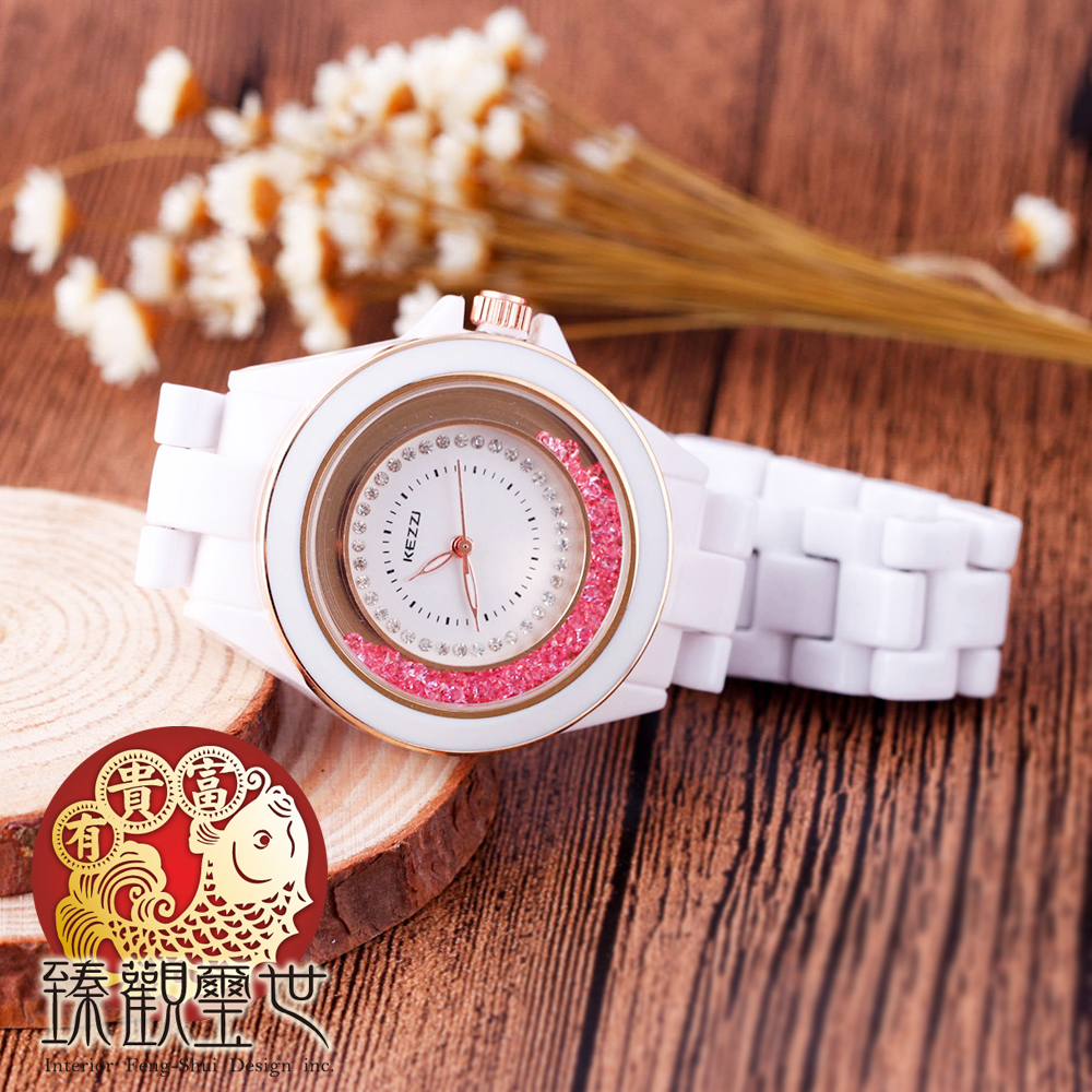 臻觀璽世 手錶 美滿繚繞 轉運不息手錶