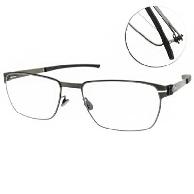 ic!berlin 光學眼鏡 鈦方框款/霧槍 #T107 Slate