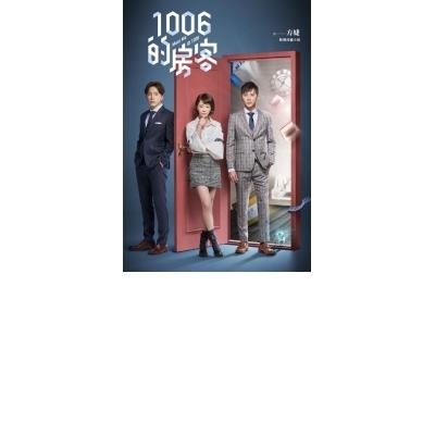 1006的房客:影視改編小說