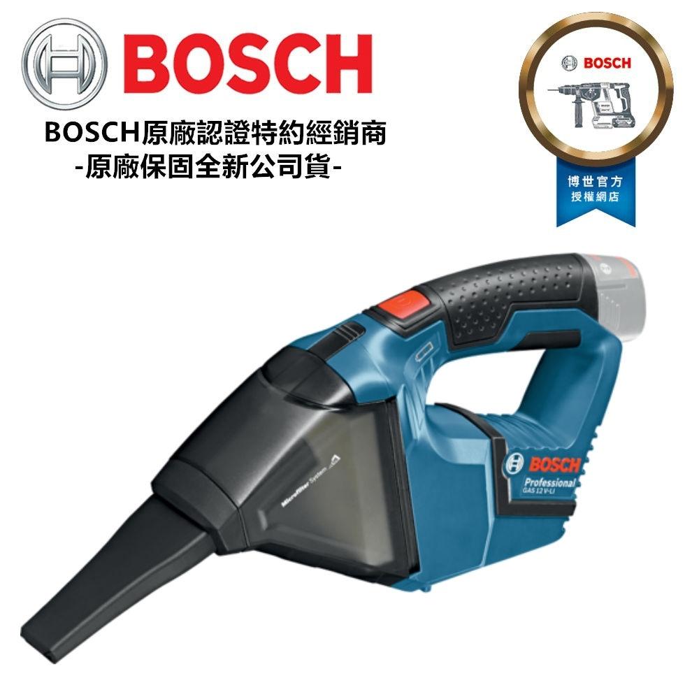 BOSCH GAS 12V-LI 主機+電池*2+充電器 12V強力 吸塵器 車用 家用 工程 洗車