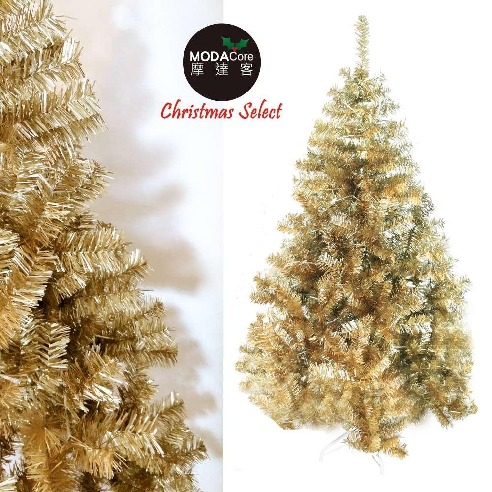 摩達客 台製豪華型7尺/7呎(210cm)氣質霧金聖誕樹 裸樹(不含飾品不含燈)