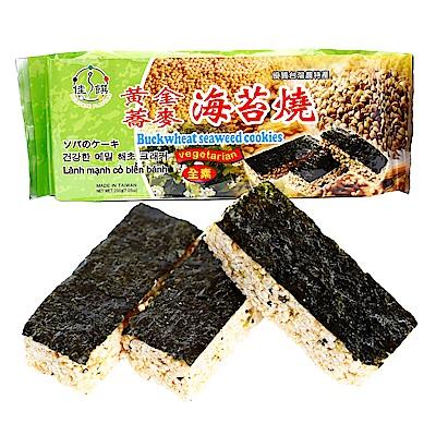 佳饌 黃金蕎麥海苔燒(200公克/包)