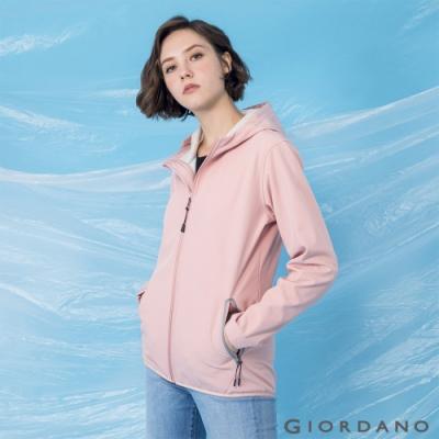 GIORDANO 女裝高機能素色連帽外套 - 21 乾燥玫瑰粉