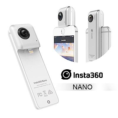 Insta360 Nano 全景高畫質攝影機 (公司貨) 贈藍芽自拍棒