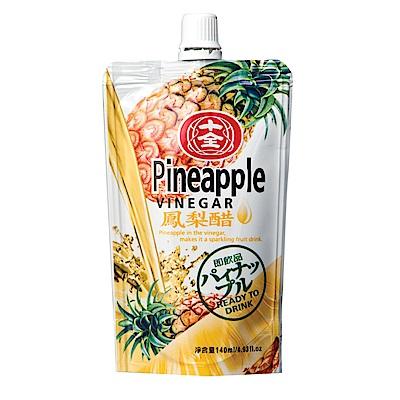 十全 鳳梨醋飲料組(140ml x6袋)