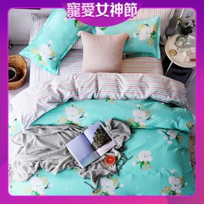 (限時下殺)Grace Life 單/雙/大均價 親膚棉感活性印染涼被床包組