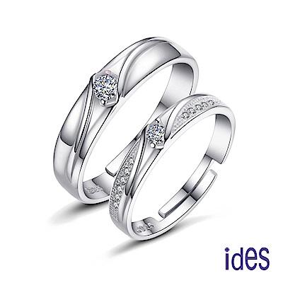 ides愛蒂思 都會系列戒指對戒/真愛