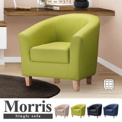 漢妮Hampton莫里斯耐磨皮面休閒椅-草綠-單人沙發/主人椅/椅子