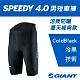 SPEEDY 4.0 男短車褲 product thumbnail 1