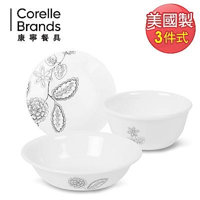 (送雙入筷)美國康寧CORELLE早春回憶點心餐盤3件組