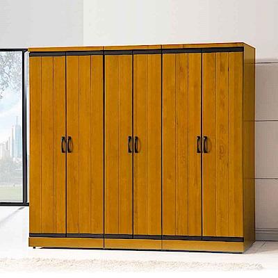 Boden-柏克7.4尺實木衣櫃組合-222x59x196cm