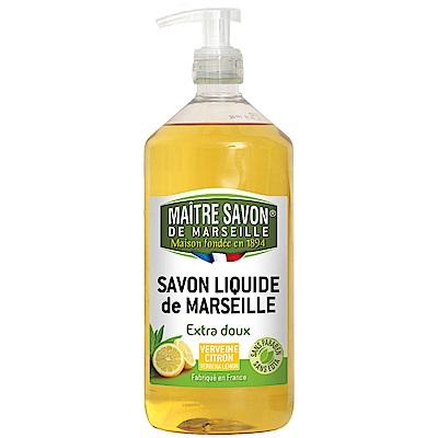 法國玫翠思 馬賽液體皂1000ML 檸檬馬鞭草