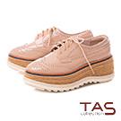 TAS經典雕花漆皮草編厚底牛津鞋-玫瑰粉