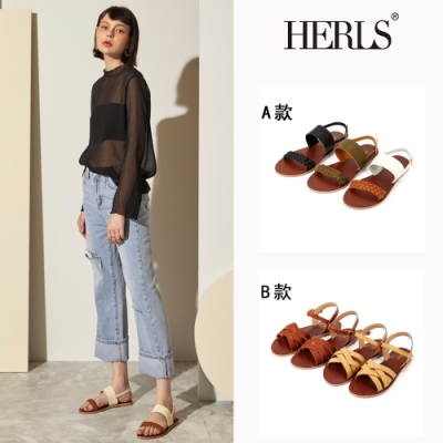[時時樂限定]HERLS 夏日渡假感百搭編織涼鞋系列 多款任選