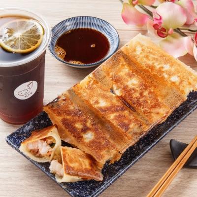 餃子樂_招牌熱銷餃子組合(水餃40顆+煎餃2盒)