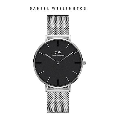 DW 手錶 36mm銀框 Petite 星鑽銀x黑錶面 米蘭金屬錶