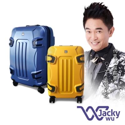 【Jacky W RUNNING GOODS行李箱】20吋+24吋