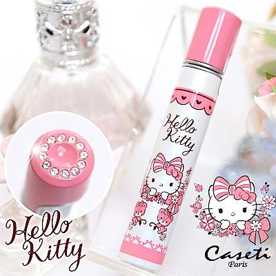 Hello Kitty X 法國Caseti粉紅凱蒂貓 旋蓋系列 香水瓶 旅行香水攜帶