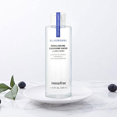 【Innisfree】藍莓PH5.5再平衡卸妝水