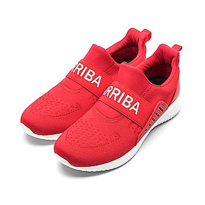 艾樂跑Arriba男款 飛織輕量休閒運動鞋-紅/黑 (FA-526)