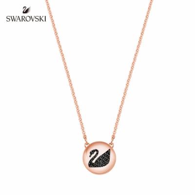 施華洛世奇 Hall Swan 精緻嫵媚鍍玫瑰金色項鍊