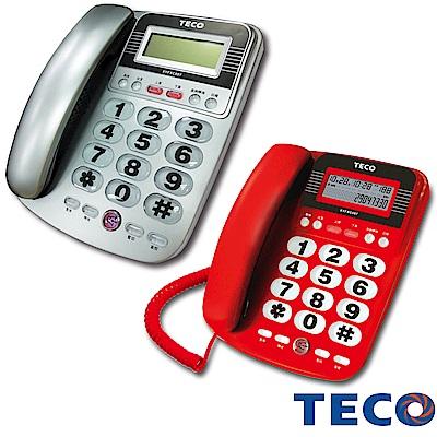 TECO 東元 來電顯示有線電話(XYFXC007)-兩色可選
