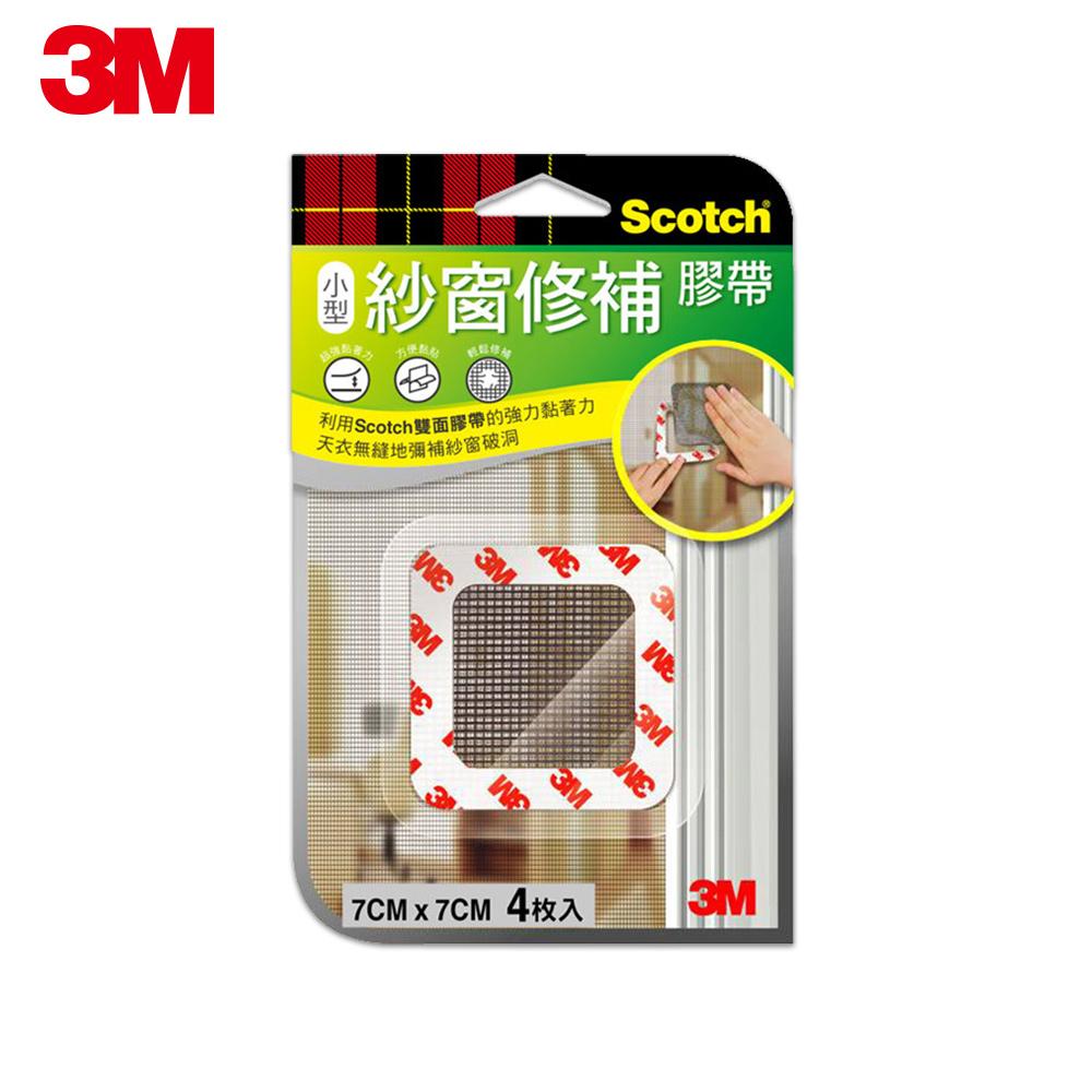 3M 超黏小型紗窗修補膠帶4枚入 (方形 7x7cm)