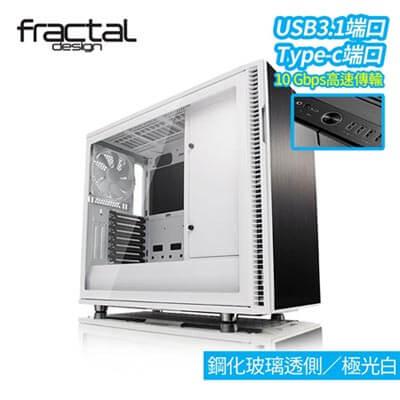 【Fractal Design】Define R6C TG 極光白 鋼化玻璃透側電腦機殼