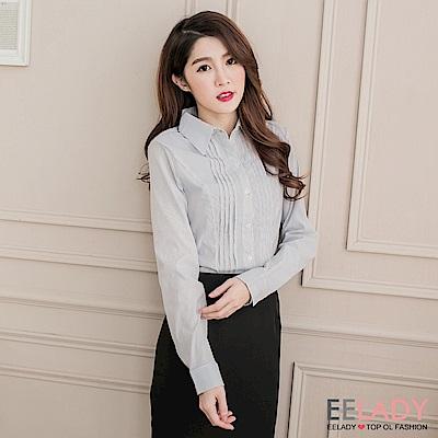 EELADY大尺碼-雙排壓摺長袖襯衫