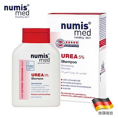 德國NumisMed樂美思-鎖水專科UREA倍潤洗髮精-200ML