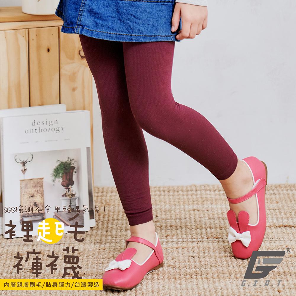 GIAT台灣製暖力守護裡起毛褲襪(兒童九分款-酒紅)