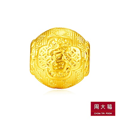 周大福 故宮百寶閣系列 富貴綿長黃金路路通串飾/串珠(富貴)