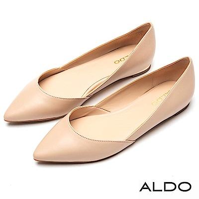 ALDO 原色羊皮鞋墊金屬夾心粗跟尖頭鞋~清新裸色