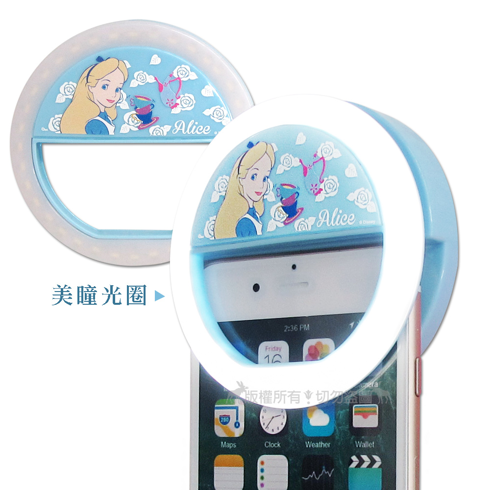 迪士尼授權正版 手機自拍神器 三段式美瞳大光圈補光燈(愛麗絲) @ Y!購物