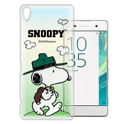 史努比 正版授權 SONY Xperia XA / SM10 漸層彩繪軟式手機殼(郊遊)