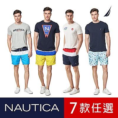 [時時樂限定]Nautica經典鬆緊綁帶海灘褲(7色選)