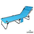 LIFECODE 特斯林可調段零重力折疊床(可平躺)-附枕頭+置物側袋-4色可選