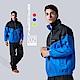 【寶嘉尼 BAOGANI】B02極限跑酷機能二件式雨衣 - 藍色