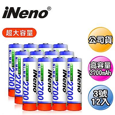 iNeno艾耐諾3號高容量鎳氫充電電池12入-[快]