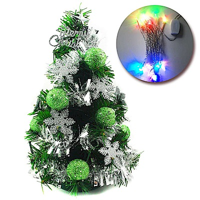 摩達客 1尺裝飾綠色聖誕樹(綠球雪花系)+LED20燈彩光插電式(免組裝)