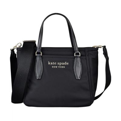 Kate Spade DAILY銀字LOGO尼龍拉鍊手提斜背包(小/黑)
