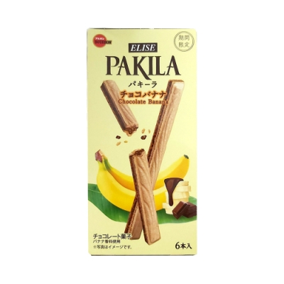 Bourbon北日本 帕奇拉威化餅-香蕉巧克力風味(44.4g)