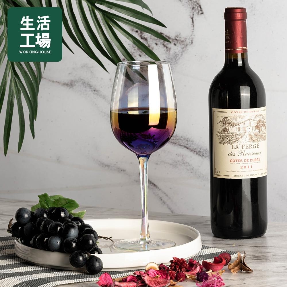 【雙11搶先購↗全館下殺3折起-生活工場】微醺幻彩紅酒杯400ML