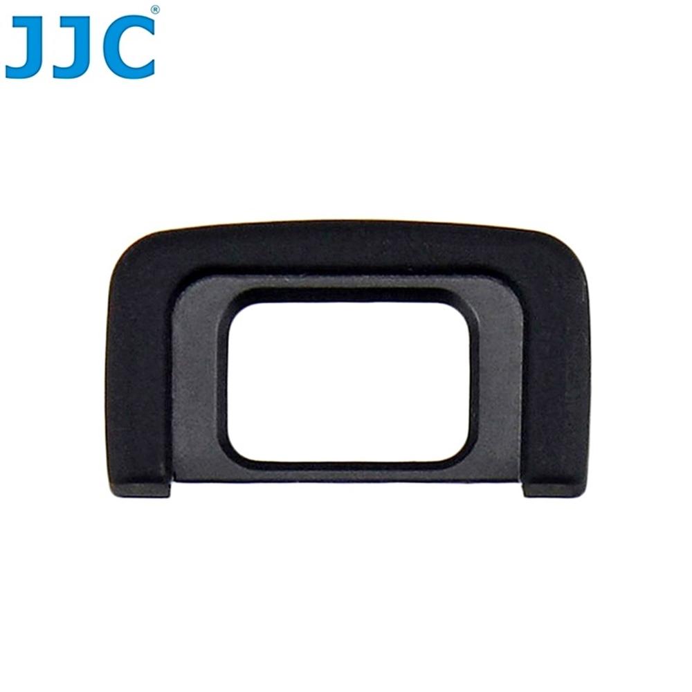 JJC尼康副廠Nikon眼罩EN-DK25(相容Nikon原廠DK-25眼罩眼杯)適D5600 D5500 D5300 D3500 D3400 D3300
