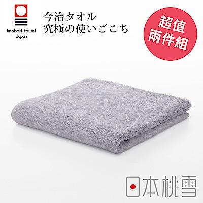 日本桃雪 今治旅行毛巾超值兩件組(霧藍)