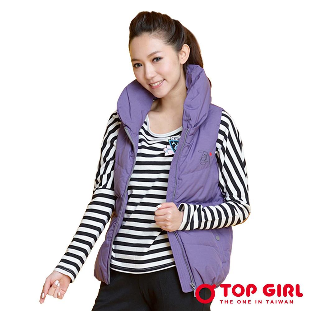 【TOP GIRL】羽絨背心-紫