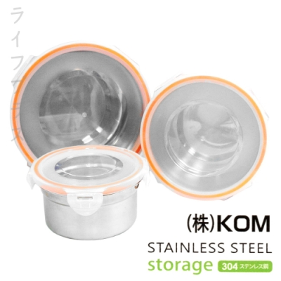 不鏽鋼(#304)圓型保鮮盒三件組x2組